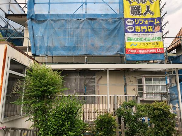 野田様邸屋根外壁改修工事_200611_0055.jpg